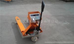 2.5吨带打印电子叉车秤生产商/2吨仪表计价打印地牛秤价格