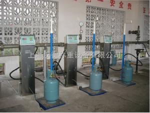 200kg灌装杜瓦瓶气体灌装秤市场价/工业气体灌装秤优质厂家