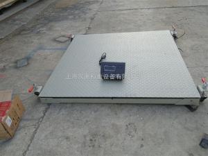 SCS 本安型防爆地磅秤1000*1200不锈钢防爆电子地磅厂家