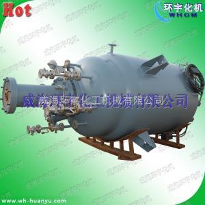 GSH- 5000L蒸汽加熱哈氏合金磁力反應釜
