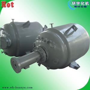 GSH- 1500L壓力容器 反應釜