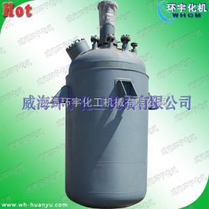 GSH- 10000L不锈钢磁力化工反应釜 压力容器