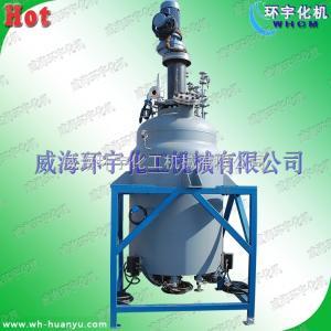 GSH- 1000L不锈钢反应釜304材质 压力容器