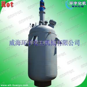 GSH- 5000L磁力密封反應釜 C22復合板壓力容器