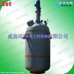 GSH- 8000L不銹鋼磁力化工反應釜 壓力容器