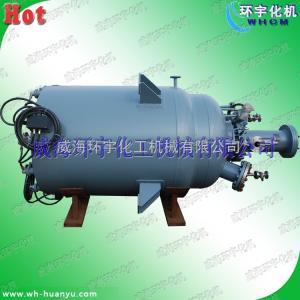 GSH- 1500L鎳材復合板反應釜 壓力容器