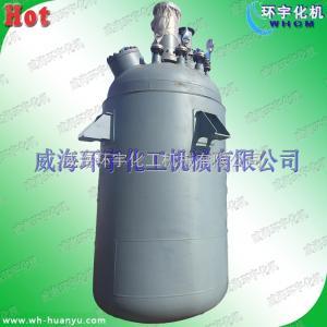 GSH- 3000L磁力密封化工反应釜 镍复合材质
