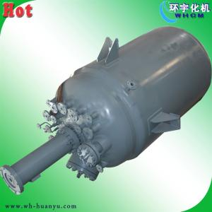 GSH 1200L高压加氢反应釜