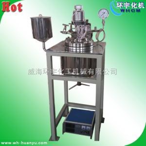 20L实验室高压反应釜