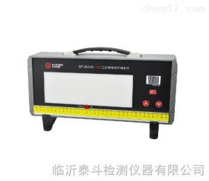 青岛GP-2000A型 LED工业射线底片观片灯