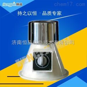 HP-WG2 造纸厂专用脱浆机/数控电动离心机