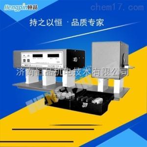 HP-WGW-S 供应HP-WGW-S透光率雾度测定仪 自动版
