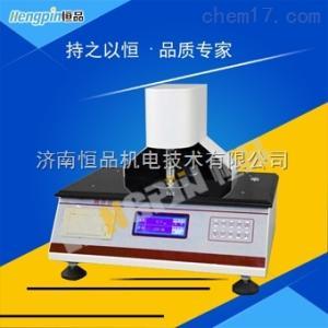 Hp-CHY-G 药品包装用铝箔测厚仪/优质高精度测厚仪