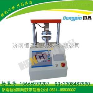 HP-YSY3000 灰卡纸平压强度检验仪/湖州复合纸板压缩试验仪