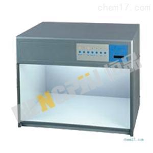 HP-T60 来恒品选购纺织颜色标准光原对色灯箱