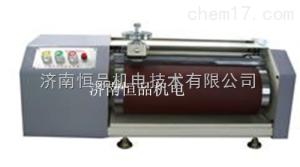 HP-GM01 辊筒磨耗机