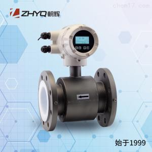 PT124B-501A电磁流量计