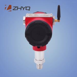 多种传输方式可选无线压力变送器