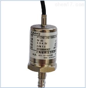 ZHYQ汽车尾气压力传感器/国产压力传感器