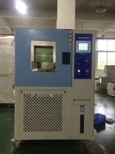 1000L 武汉温湿度试验箱
