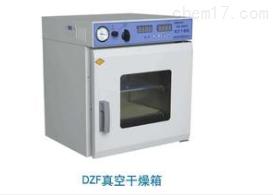 ADX-DZF-6050 真空干燥箱价格