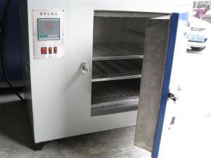 ADX-DHG-9123A 武漢高溫烘箱