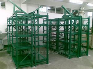 仓库模具整理架 公明车间仓库模具整理架,储存架规格,价格