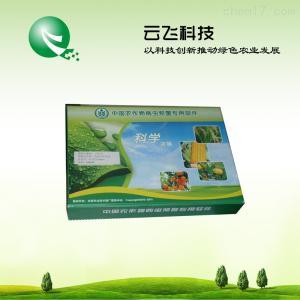 YF 病虫预警专用软件厂家批发_价格优惠_河南云飞科技