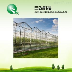 YF 大棚溫度濕度自動控制系統安裝廠家|價格|河南云飛科技