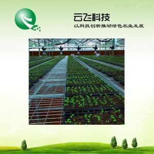 YF 全自動水肥一體化操作流程|價格|河南云飛科技