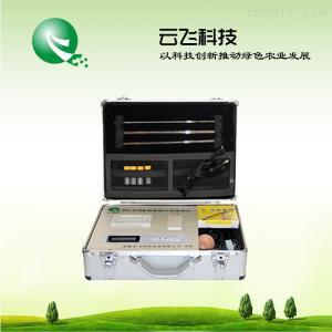 YF2100/YF3000 土壤养分快速检测仪使用说明|价格|报价|河南云飞科技