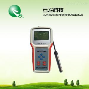 YF-16 土壤鹽分測量儀性能參數|報價|河南云飛科技