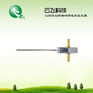 YF-15 土壤紧实度仪厂家|价格|河南云飞科技