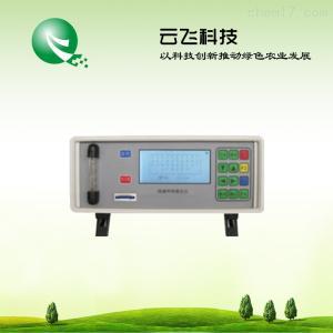 GS-200 果蔬呼吸測定儀性能參數|果蔬呼吸測量儀價格|河南云飛科技