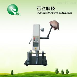 YF-1200 植物茎杆强度测定仪用途|植物茎杆强度仪价格|河南云飞科技