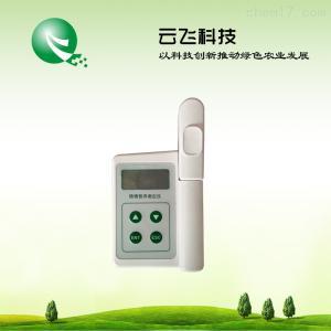 YF-ZW 植物营养速测仪应用效果|植物营养检测仪价格|河南云飞科技