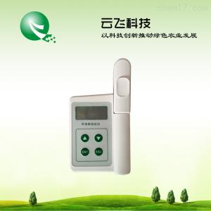 YF-LS 叶绿素测定仪哪家好|spad502叶绿素含量测定仪价格|河南云飞科技