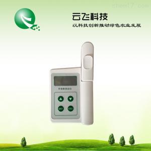 YF-LS spad502葉綠素含量測定儀廠家|便攜式葉綠素儀價格|河南云飛科技