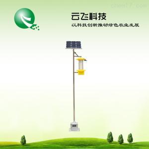 YF-TY-40 魚塘專用殺蟲燈|太陽能滅蟲燈價格|河南云飛科技