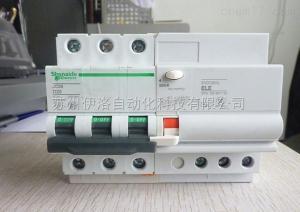 LRD3186 LT47电子过流继电器,施耐德电气开关,施耐德空开型号,LRD3183施耐德电气奇胜开关