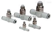 CQ250-U1P009-35 冷却液用阀/低功耗,大流量型,SMC超微油雾分离器,SMC微雾分离器,CQ250-U1P008100