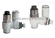 CQ280-U1J08-50 日本洁净气体过滤器中空滤芯,SMC冷却液用阀,油雾分离器SMC,CQ280-U1J07S-50