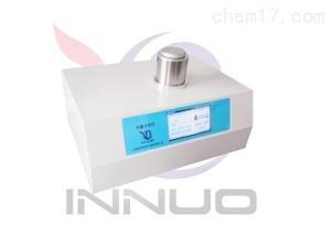 ZH 综合热分析仪