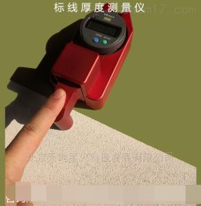 ZMM5000C 標線厚度測定儀
