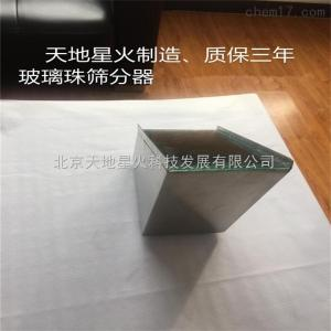 STT-960C 磁性玻璃珠分离器专业制造