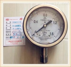 WSS-411 WSS-581温度计上海自动化仪表股份有限公司