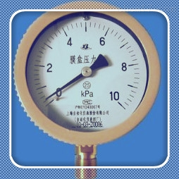 Y-100BFZ YE-150BF电接点压力表
