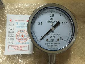 YXC-150BF YXC-103BFZ不锈钢电接点压力表