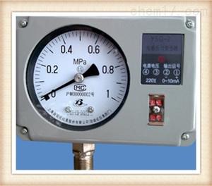 YSG-3 YSG-02電感微壓力變送器上海自動化儀表四廠