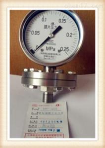 Y-100BF軸向壓力表